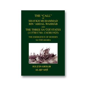 The Call of Shaykh Muḥammad bin 'Abdal-Wahhāb cover