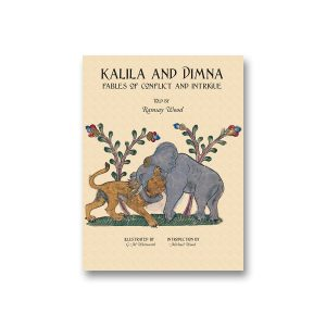 Kalila and Dimna cover