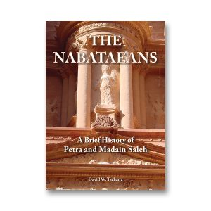 The Nabataean cover