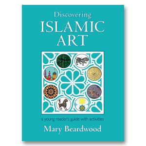 Discovering Islamic Art cover