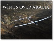 wingscover