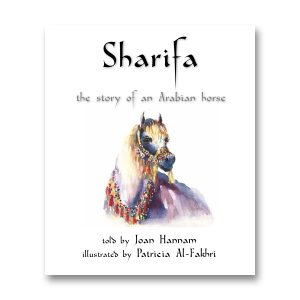 Sharifa - cover