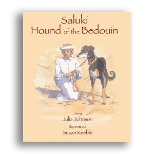 Saluki: Hound of the Bedouin, UAE