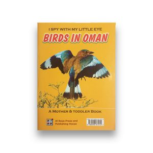 Birds in Oman - cover