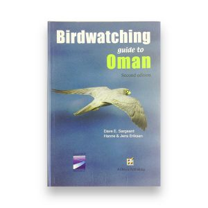 Birdwatching Guide to Oman - cover