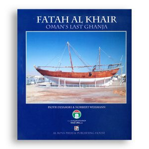 Fatah Al Khair - cover