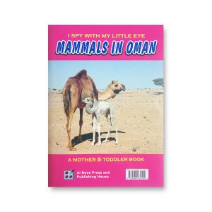 Mammals in Oman - cover