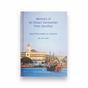 Memoirs of an Omani Gentleman from Zanzibar - cover