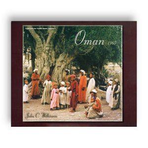 Oman 1965 - cover