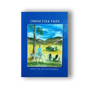 Omani Folk Tales - cover
