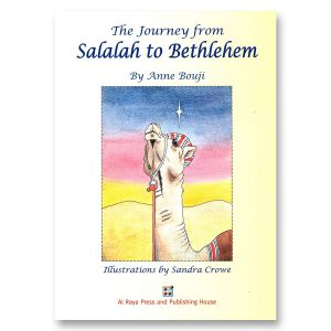 The Journey from Salalah to Bethlehem - cover