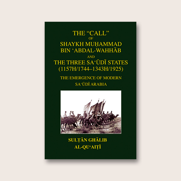 The Call Of Shaykh Muammad Bin Abdal Wahhb