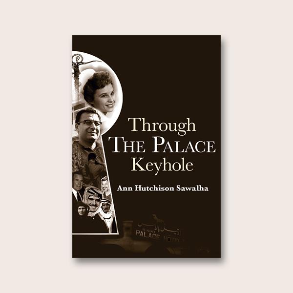 Through The Palace Keyhole Medina Publishing Ltd